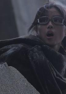 Satomi Ishihara