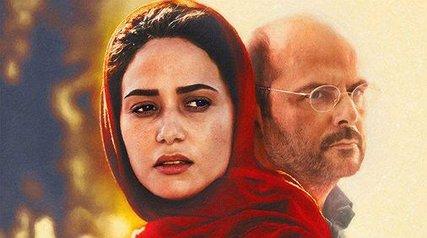 خلاصهای از ده سال سینمای ایران