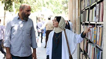 از بدترین فیلمهای تاریخ سینمای ایران