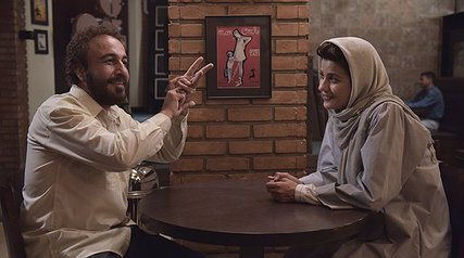 فیلمی در قواره طنزهای ایران
