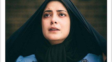 اثری نجیب در بیان صلابت زن مسلمان ایرانی