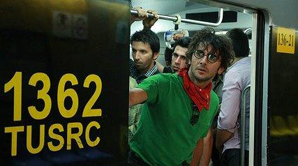 سیاسیترین فیلم تاریخ سینمای ایران