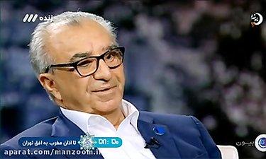 ماه عسل با حضور مهندس غلامرضا محمدی موسس بنیاد مادر