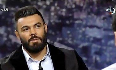 امیر علی اکبری مهمان ماه عسل