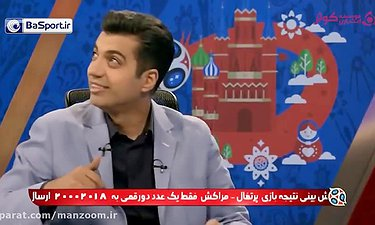 ترکیدن پروژکتور در برنامه 2018 و واکنش بامزه فردوسی پور