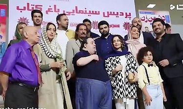 حواشی اکران فیلم دشمن زن