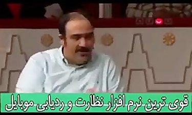 خاطره مهران غفوریان از طرفداران در شبی با عبدی