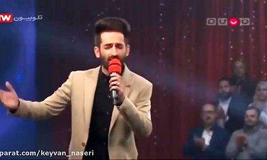 کیوان ناصری در برنامه وقتشه و اجرای آهنگ ترکی