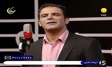 فرهاد سلطانی مهمان برنامه ترانه باران