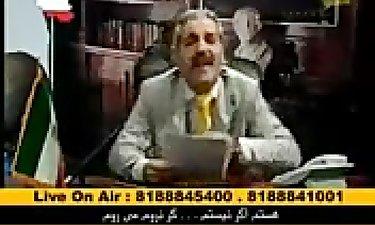 بمب خنده مهران مدیری