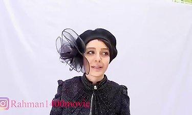 تست گریم نهایی ساره بیات در رحمان 1400
