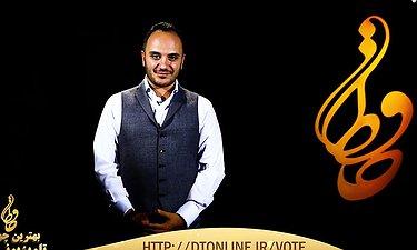 نامزد های بهترین چهره ی تلویزیونی: فریدون جیرانی