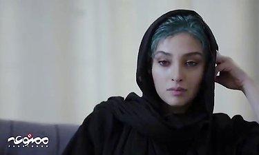 آناهیتا درگاهی در سریال ممنوعه