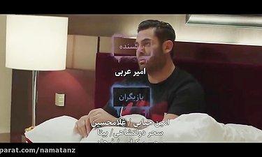 خلاصه قسمت هجدهم سریال ساخت ایران 2