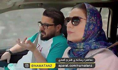 کولی بازی امین حیایی و محسن کیایی