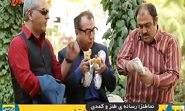 فلافل دو نونه خوردن مهران غفوریان