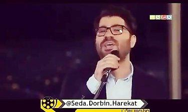 موزیک ویدئو زیبای چنین کنم چنان کنم حامد همایون