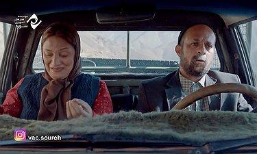 سکانسی از فیلم سینمایی خجالت نکش با بازی شبنم مقدمی