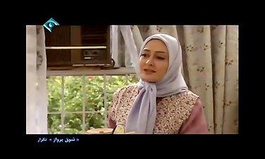 شهاب حسینی در سریال شوق پرواز - آبگوشت