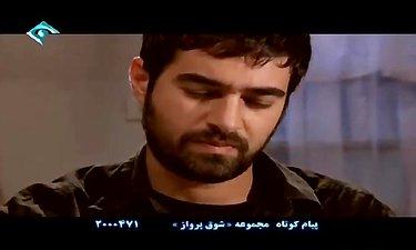 شهاب حسینی در سریال شوق پرواز - واقعیت جنگ