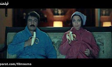 سکانس خنده دار زایمان بچه - فیلم مصادره - رضا عطاران