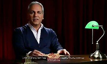 مهران مدیری: به وعده مان عمل کردیم/ موزه دورهمی ۲۵ آبان برگزار میشود