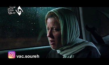 سکانس دیدنی فیلم سینمایی دارکوب