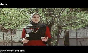 مادر شوهر بازی با عروس خارجی - سکانسی از فیلم کتاب قانون