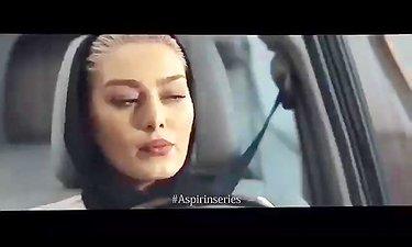 تیتراژ سریال زیبای آسپرین با صدای دلنشین گروه کاکوبند به نام سقوط
