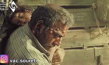 سکانس تاثیرگذار فیلم تنگه ابوقریب