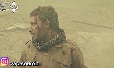 جواد عزتی در تنگه ابوقریب