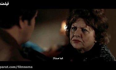 مادر زن آمریکایی رضا عطاران- سکانس خنده دار فیلم مصادره
