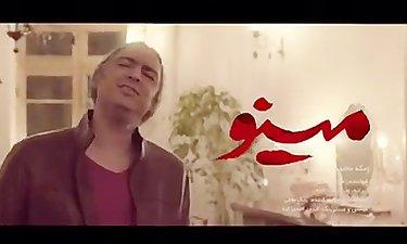 جدیدترین موزیک ویدئو سریال «مینو» با عنوان «مگه عاشق ندیدیraq