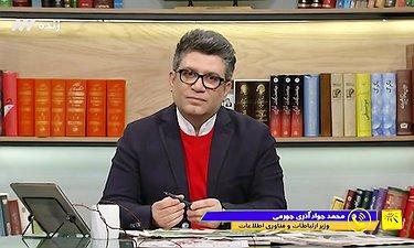 توضیحات آذری جهرمی از پرتاب ناموفق ماهواره پیام امیرکبیر
