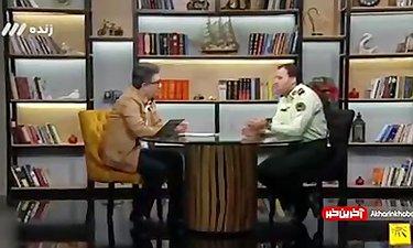 علت تنش بین مردم و پلیس چیست؟