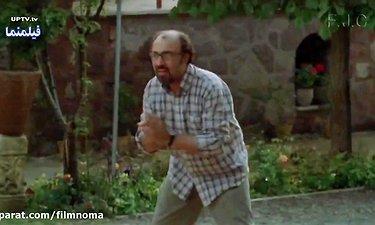 سکانس والیبال بازی کردن رضا عطاران - ورود آقایان ممنوع
