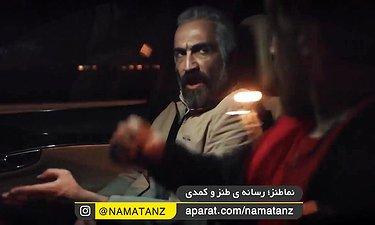 احمد مهرانفر در سینمایی کاتیوشا