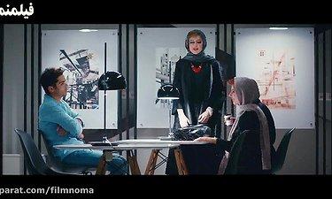 سکانسی از سریال نهنگ آبی - با بازی لیلا حاتمی و ساعد سهیلی