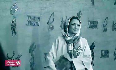 اکران پرحاشیه فیلم غلامرضا تختی