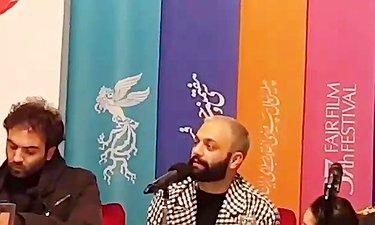 """""""صابر ابر"""" در نشست پرسش و پاسخ """"مسخرهباز"""" از فیلم """"محسن امیریوسفی"""" میگوید."""