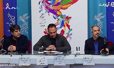 پاسخ خنده دار سیامک انصاری به سوال خبرنگار