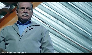 قتل پدر سامی توسط پدر برکه - سریال ممنوعه فصل دوم قسمت 1