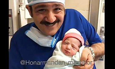 دختر مهران غفوریان متولد شد!
