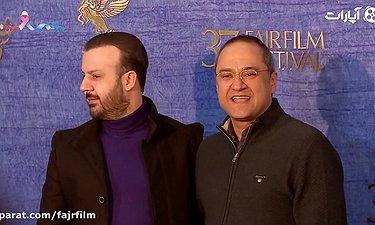 رامبد جوان، پرویز شهبازی و محمد شایسته روی فرش قرمز
