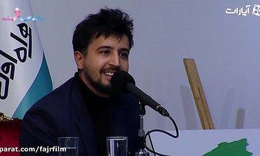 صحبت های مهرداد صدیقیان در نشست خبری فیلم ایده اصلی
