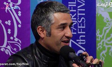 صحبت های پژمان جمشیدی در نشست خبری فیلم ایده اصلی