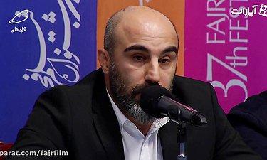 درگیری لفظی شدید محسن تنابنده در نشست خبری فیلم قسم