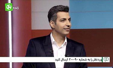 اعتراض فردوسی پور به پخش تلوزیونی شهرستانها