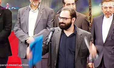 جشنواره فجر 97 - سیمرغ بهترین فیلم نامه: فیلم قصر شیرین