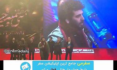 سخنان گارگردان متری شش و نیم خطاب به وزیر فرهنگ